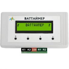 Контроллер времени и расхода энергии «Ваттаймер»